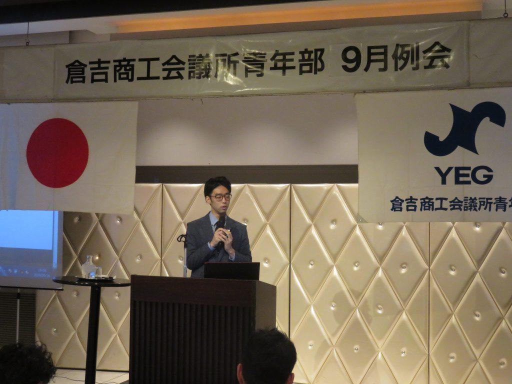 株式会社マクアケ 松岡宏治氏